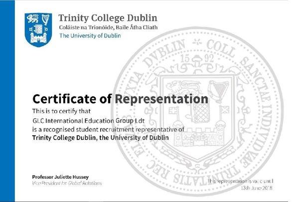 Trinity-招生代表.jpg