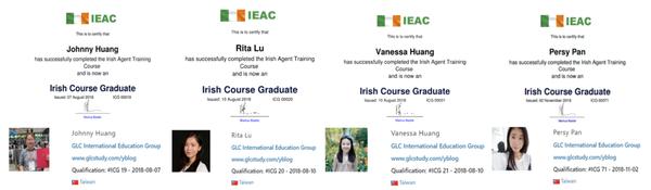 GLC鉅霖-愛爾蘭遊學-愛爾蘭最低工資1.png