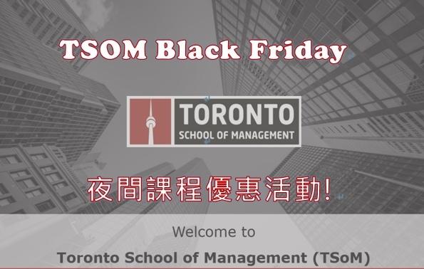 加拿大tsom-glc09.jpg