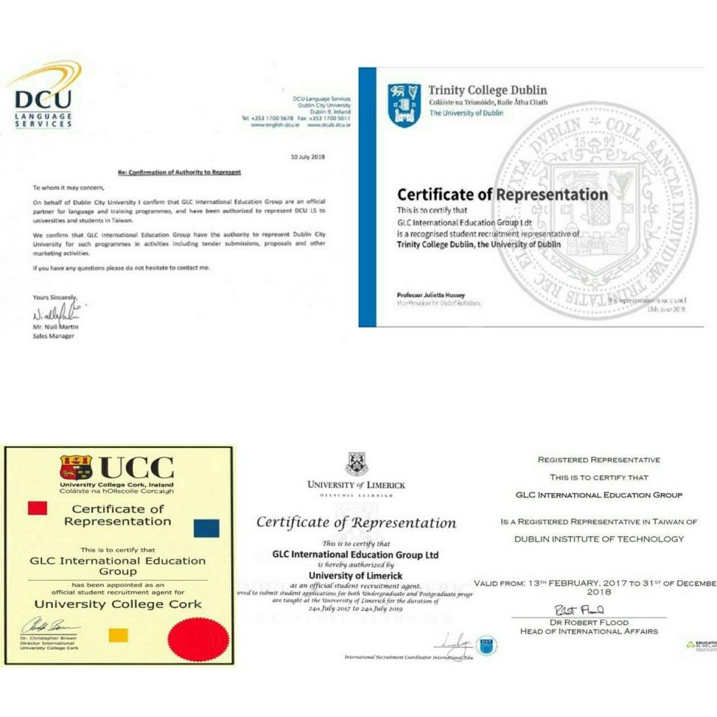 愛爾蘭代辦推薦【GLC鉅霖】愛爾蘭打工遊學-愛爾蘭大學研究所-1024x1024.jpg