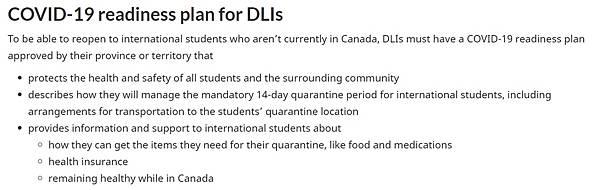 加拿大留學生豁免入境院校名單出爐!留學生可以入境了!(持續更新) 2