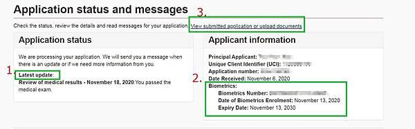 線上申請狀態%26; 補傳文件.jpg