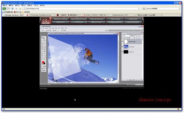 sshot-5.5.jpg