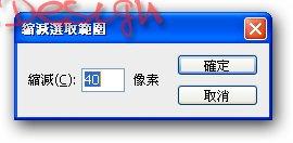 sshot-008.jpg