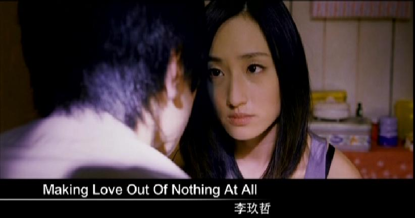 艋舺-Making Love Out