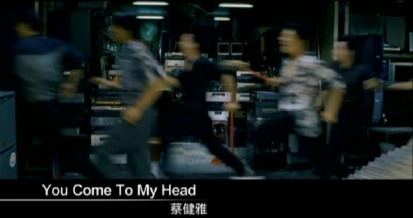 艋舺-You Come To My Head.JPG