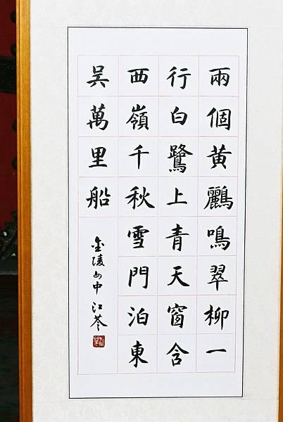 3-中-1江苓.JPG