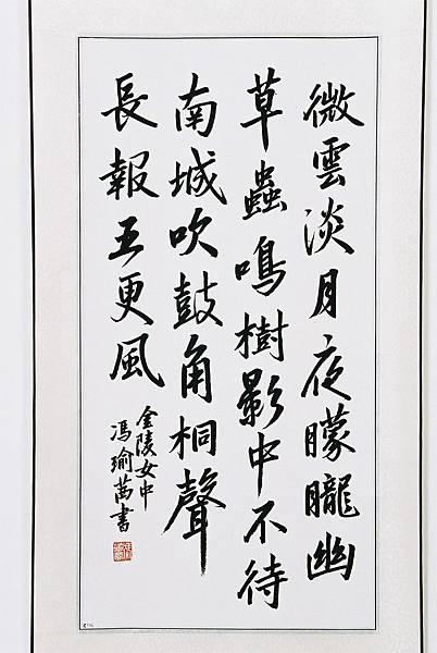 11-高-3馮瑜茜.JPG