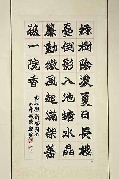 13-小-4陳薇安.jpg