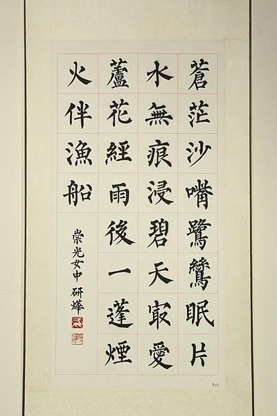 13-中-4江研燁.jpg