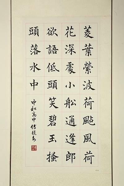 13-高-2傅競永.jpg