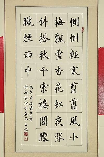 18-社-1謝文傑.jpg