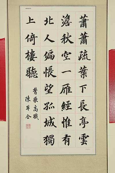 18-高-4陳羿全.jpg