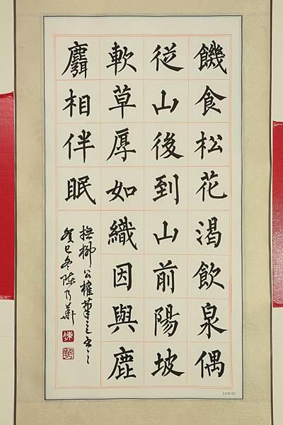 19-社-5陳乃華.jpg