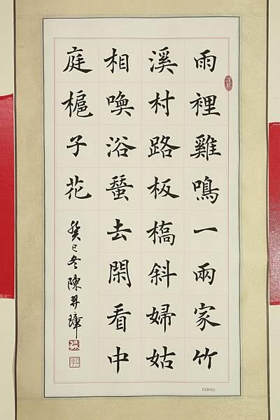 19-高-4陳羿璋.jpg