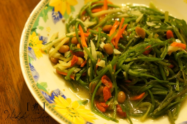 20111013-煮水蓮菜.jpg