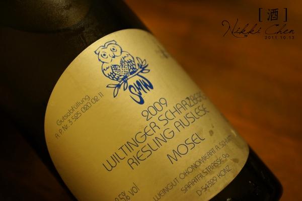 20111013-酒-德國霜釀葡萄酒2.jpg