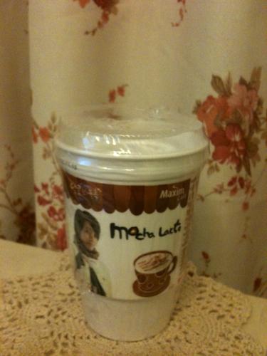 張根碩代言的咖啡杯.jpg