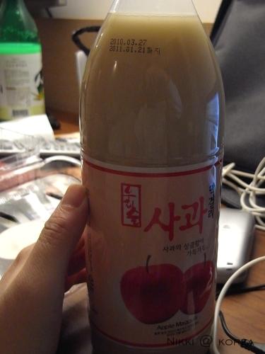 蘋果口味耶.jpg