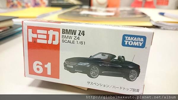 BMW Z4 TOMY.JPG