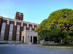 京都大學.jpg