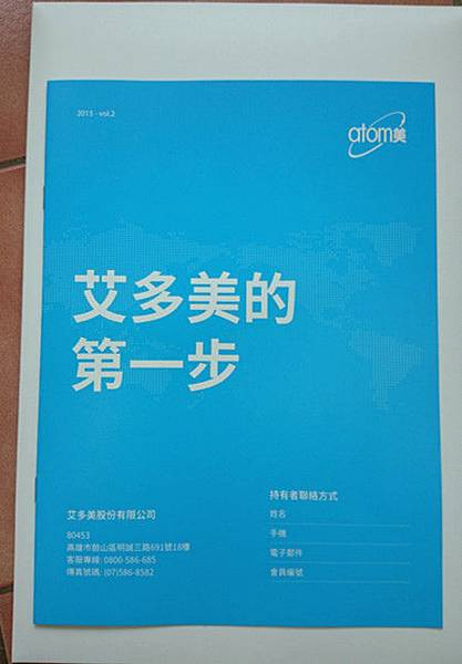 DSC_4051
