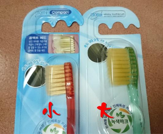 艾多美牙刷比較1