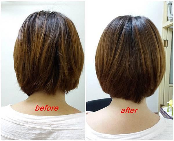 艾多美 護髮油4