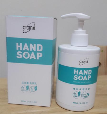 艾多美 洗手乳2