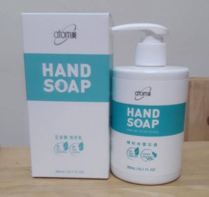 艾多美 洗手乳1