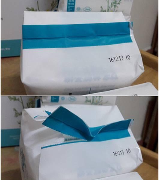艾多美 衛生棉4
