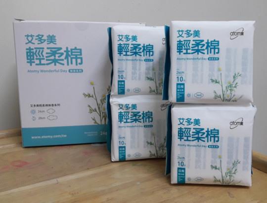 艾多美 衛生棉2