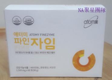 艾多美 鳳梨酵素1