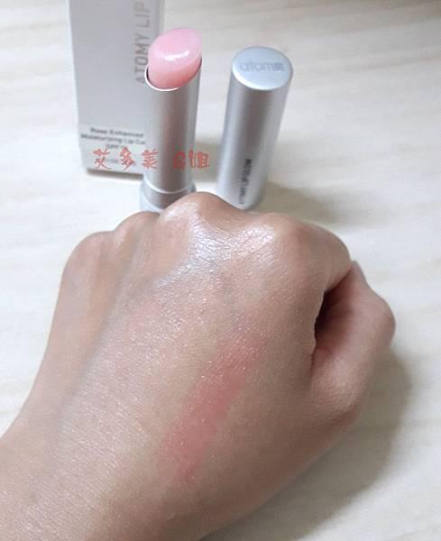 艾多美 玫瑰精油護唇膏4