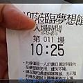 P1000100.jpg