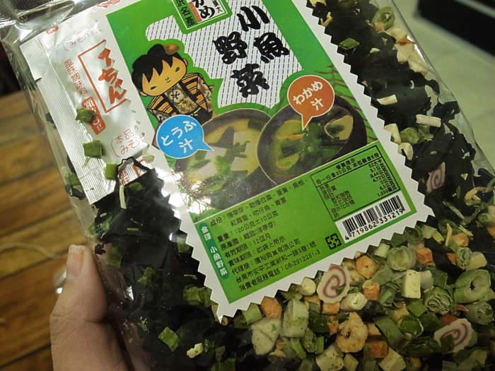 日式晚餐 002.jpg