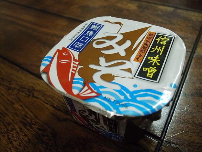 日式晚餐 003.jpg