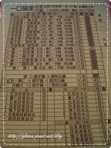 CIMG7369.JPG
