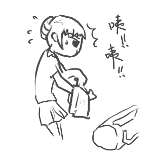 消失的褲子4.JPG