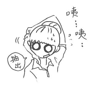 消失的褲子8.JPG