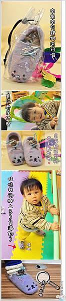 羊毛氈鞋.jpg