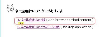 web選擇.JPG