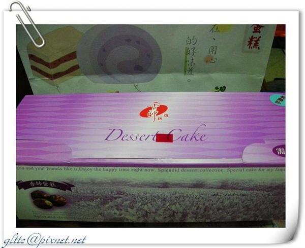 cake002_nEO_IMG.jpg