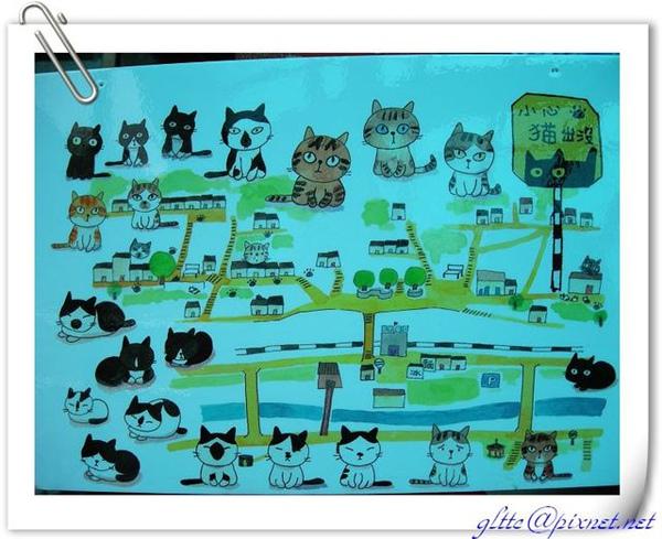 2009.11猴硐之旅.jpg