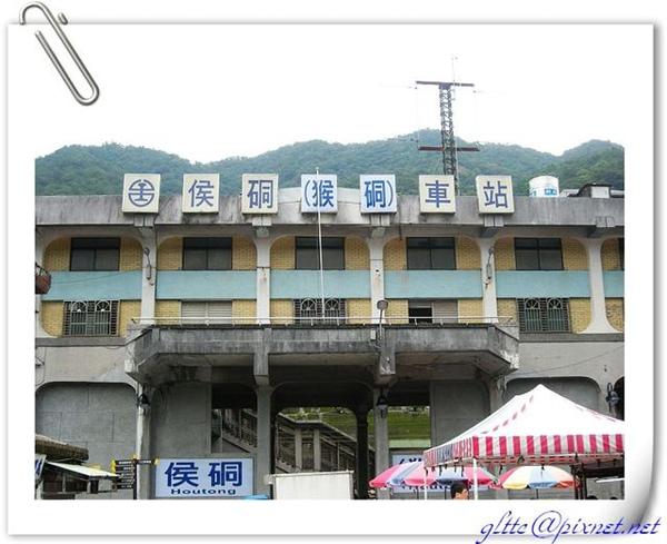 2009.11猴硐之旅 (12).jpg
