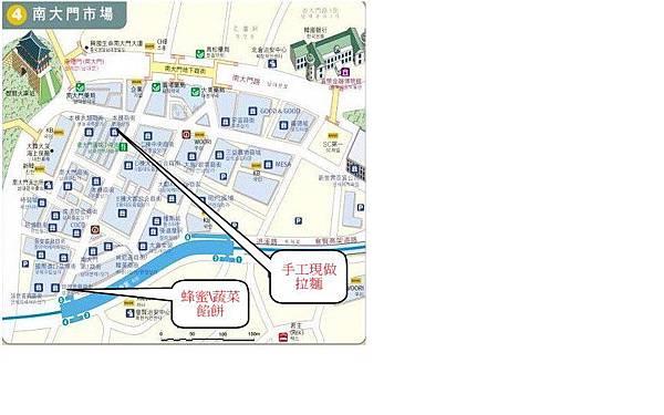 南大門地圖.jpg