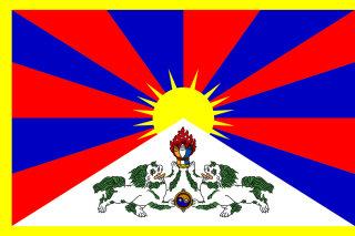 flag_of_tibet.jpg