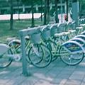 City bike- KaoHsiung