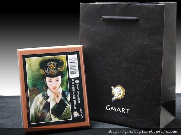 Gmart金脈- 德珍典藏隨身碟外盒與包裝(含黑色提袋)