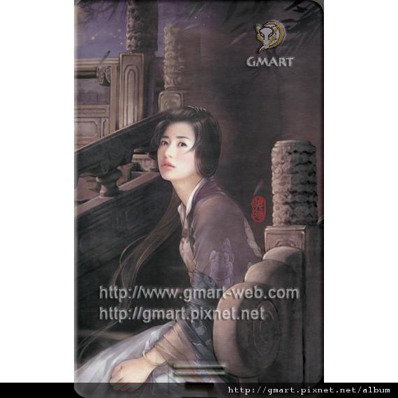仕女系列 - 德珍名片碟029 千年唐姬1